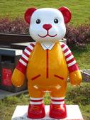 20131206_秋紅谷teddybears:20131206_秋紅谷泰迪熊s_20.jpg