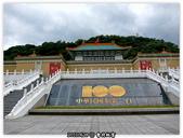 20110628台北文化美食小旅:20110628_02故宮.jpg
