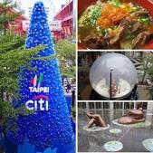 20131224_台北捷運信義線一日遊:相簿封面