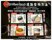20110628台北文化美食小旅:20110628_12花月嵐阪急店.jpg