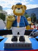 20131223_市政區teddybears:20131223_市府泰迪熊s_04.jpg