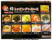 20110628台北文化美食小旅:20110628_13花月嵐阪急店.jpg