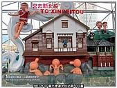 新北投支線溫泉彩繪列車:981125_北捷北投站第4 月臺03.jpg