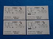 20131224_台北捷運信義線一日遊:20131224_001B.jpg