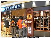 991129_九州杏子日式豬排阪急店:991129_01_九州杏子日式豬排01.jpg