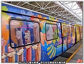 新北投支線溫泉彩繪列車:981125_北捷新北投支線溫泉列車01.jpg
