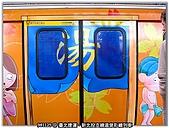 新北投支線溫泉彩繪列車:981125_北捷新北投支線溫泉列車03.jpg