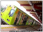 新北投支線溫泉彩繪列車:981125_北捷新北投支線溫泉列車04.jpg