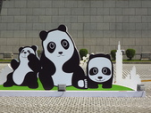 20140325_台北紙貓熊及好食雙刀流拉麵與icemonster冰:20140325_2_020紙貓熊展.jpg