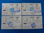 20140325_台北紙貓熊及好食雙刀流拉麵與icemonster冰:20140325_1_001火車票.jpg