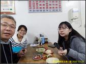 2020 生活照片:nEO_IMG_P_20201224_203854_p.jpg