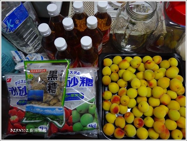 DSC06489_副本.jpg - 【料理】手作り梅酢シロップ☆黒砂糖梅酢シロップ(2016/6/11)