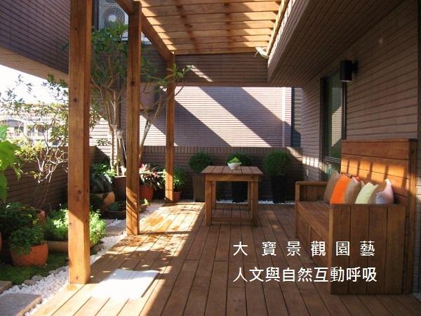 南方松設計 - 大廈頂樓篇1 / 南方松.頂樓園藝設計-歐式鄉村庭園風