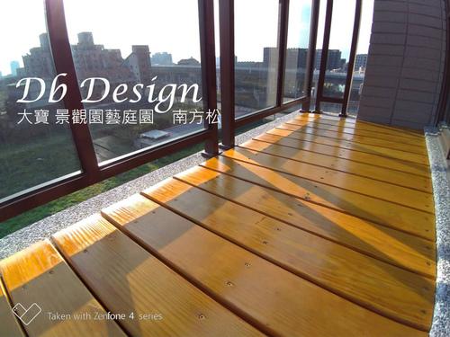 大廈陽台南方松地板 / 園藝 - 大廈陽台篇6/南方松地板