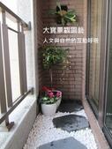 大廈陽台篇4 / 南方松地板 / 陽台綠化園藝:<陽台綠化>