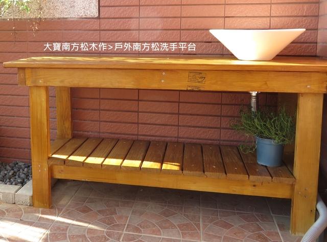 大寶>南方松平台設計 - [ 透天頂樓篇4 ]-頂樓鋪設草皮.南方松格柵.洗手台