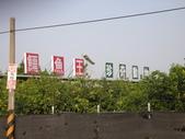 2009/12台南~鱷魚王:1353047358.jpg
