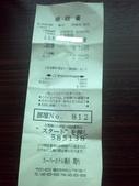 2013.6.28-7.3東京早去超早回趴趴走:2013.6.30入住:日本スーパーホテル横浜・関内