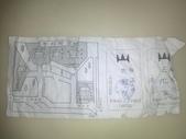 2013.6.28-7.3東京早去超早回趴趴走:二社一寺拝観參拜通票¥1,000/人~一張長長的票券,會隨著參觀景點愈多,票券變得愈短