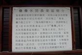 980402 集集 濁水 紫南宮 日月潭:集集火車站