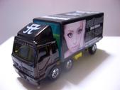 〃浜崎あゆみ宣傳卡車 ☆〃:1350523293.jpg