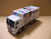 〃浜崎あゆみ宣傳卡車 ☆〃:1350523298.jpg