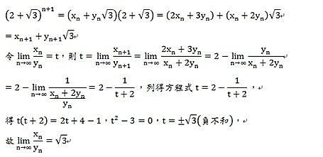二項式定理@ 信欣茗數學園地:: 隨意窩Xuite日誌