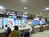 201005japan-company_travel:第一日_日本成田機場_10.jpg
