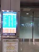 201005japan-company_travel:第一日_日本成田機場_12.jpg