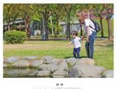1051105_兒童戶外寫真_暟暟:KK_008.jpg