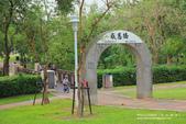 1051015_屏東_千禧公園:SC_063.jpg