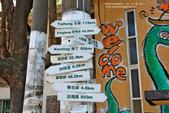 1051112_屏東枋寮車站+F3藝術村+漁港:F_105.jpg