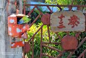 1051112_屏東枋寮車站+F3藝術村+漁港:F_065.jpg