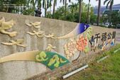 1051015_屏東_千禧公園:SC_003.jpg