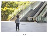 1051105_兒童戶外寫真_暟暟:KK_005.jpg