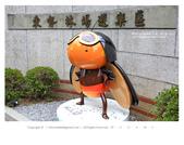 1051120_東勢林場:DL_001.jpg