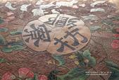 1051112_屏東枋寮車站+F3藝術村+漁港:F_028.jpg