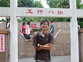 兒童樂園~再會啦~:DSCF3862.jpg