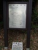 軍艦岩、丹鳳岩:0131 029.jpg