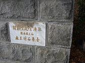 軍艦岩、丹鳳岩:0131 031.jpg