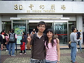 兒童樂園~再會啦~:DSCF3848.jpg