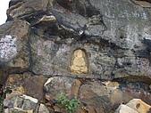 軍艦岩、丹鳳岩:0131 018.jpg