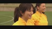 柴咲幸&綾瀨遙:1789056581.jpg