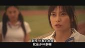 柴咲幸&綾瀨遙:1789056582.jpg