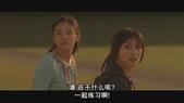 柴咲幸&綾瀨遙:1789056571.jpg
