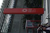 1105金門公園黑漆漆:DSCF4355.JPG