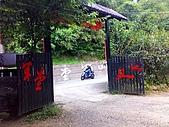 文山草堂:20090503829修.jpg