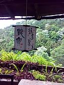 文山草堂:20090503819修.jpg