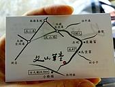 文山草堂:20090503821修.jpg