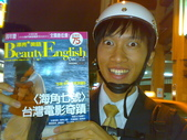 Xuite活動投稿相簿:20081117633.jpg